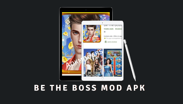 Be The Boss Featured Image
