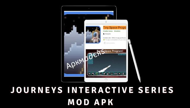 Journeys Interactive Series Featured Image