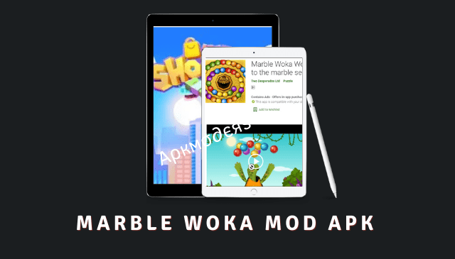 Marble Woka Woka Featured Image