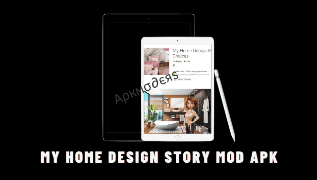 My Home Design Story Featured image