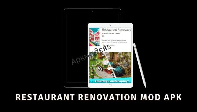 Restaurant Renovation Featured image