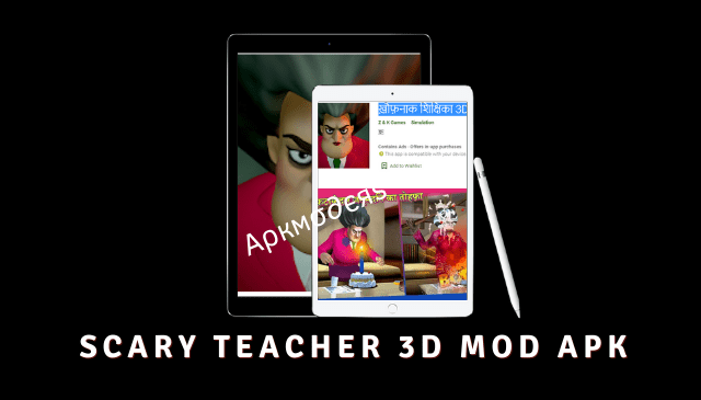 Scary Teacher 3D Featured Image