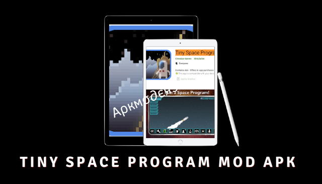 Tiny Space Program Featured Image